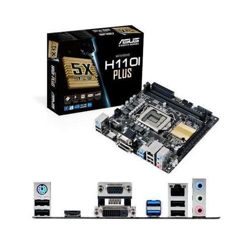 H110i Plus Csm Lga1151