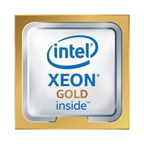 Xeon Gold 6126 Tray Processor