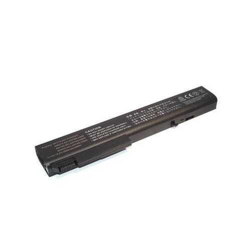 Battery for HP Laptops