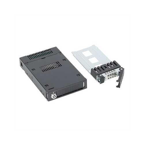 """2.5"""" U.2 NVMe SSD MR 3.5 DB"""