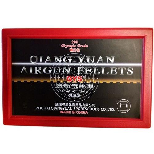 Qiang Yuan Olympic Pellets, .177 Cal, 8.2 Grains, Wadcutter, 200ct