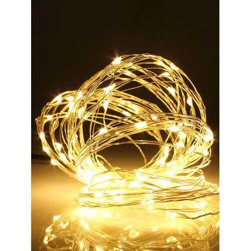 10M 100 LED USB String Fairy Light Christmas