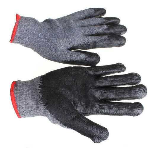 2Pcs Non-skid Latex Gardening Gloves