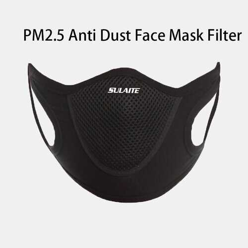 Anti Haze Anti Fog Antibacterial Face Mask PM2.5