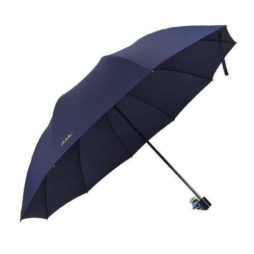 Large Portable Umbrella