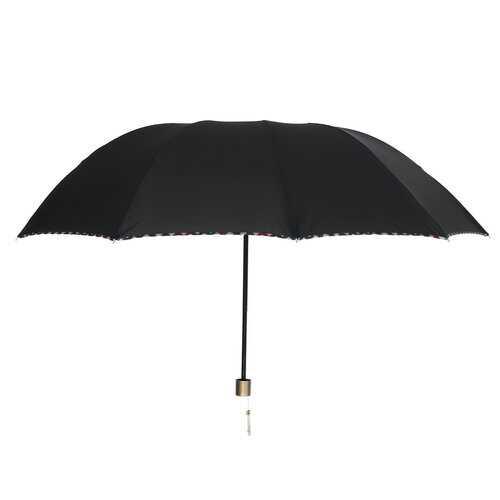 2-3 People Foldable Umbrella