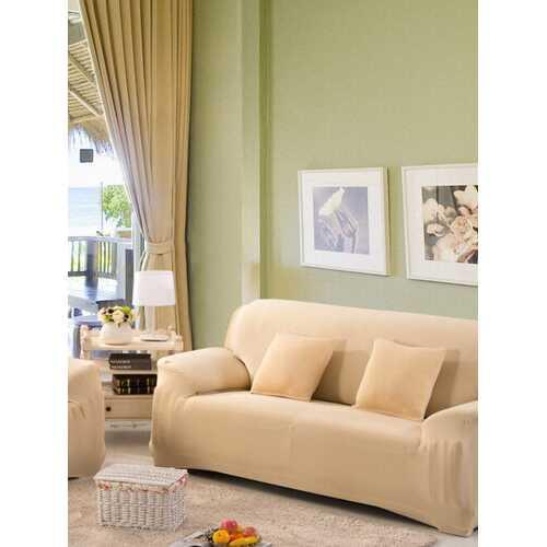 1/2/3/4 Seater Stretch Sofa Cover