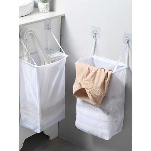 Wall-Mounted Household Daily Storage Basket