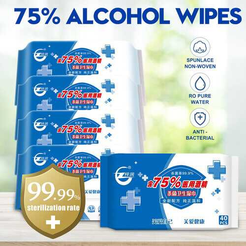 Portable Disposable Alcohol-Pads