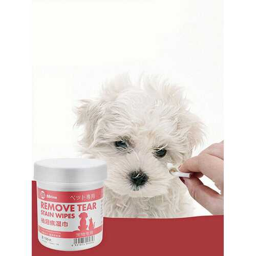 100pcs/Set Pet Eye Wet Wipes Dog Cleaning Paper Wipes