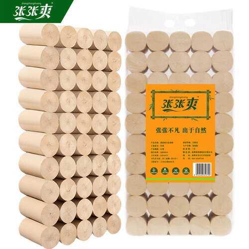 Coreless Bamboo Paper