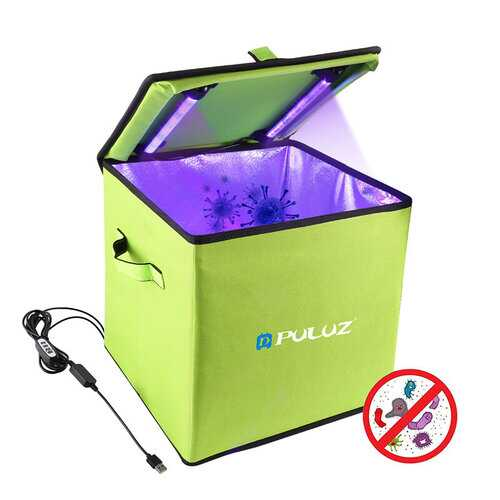 LED Sterilization Package UV Disinfection Box 30CM Portable
