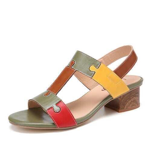 T Shape Slingback Sandals