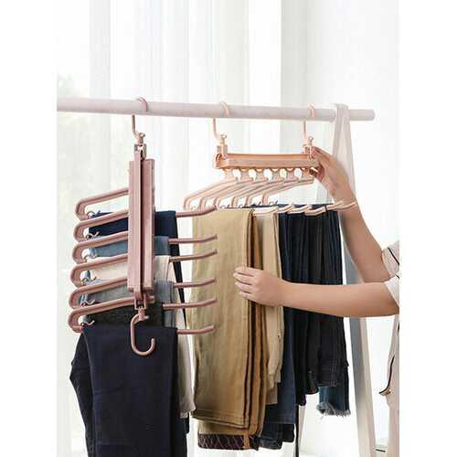 1Pc Household Multifunctional Pants Rack Plastic Hanger Multi-layer Pants Clip Folding Wardrobe Storage Artifact