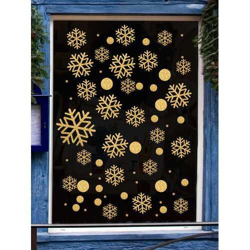 1 Pcs Christmas Wall Sticker Christmas Bell Snowflake Wall Decoration Sticker