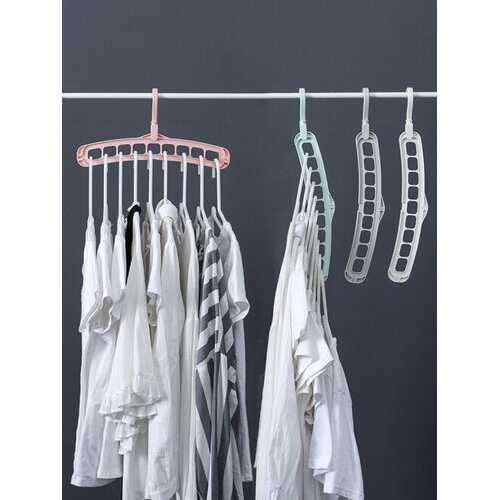 1Pc 9 Holes Clothes Hanger Organizer Space Saving Hanger Multi-function Folding Magic Hanger Drying Racks Scarf Clothes Storage
