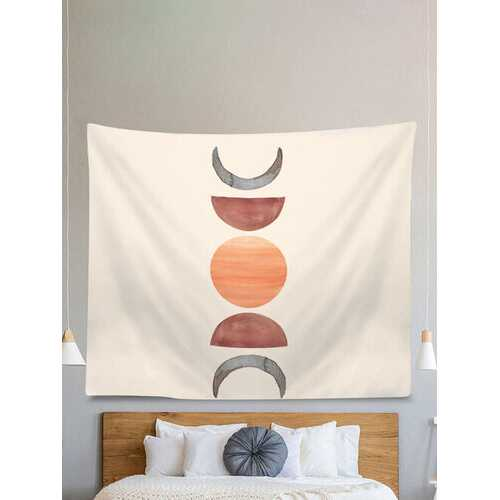 1PC Moon Simple Printing Tapestry Home Decor Living Room Bedroom Photo Prop Wall Art Tapestries