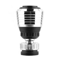 360 RotateTap Bubbler Filter