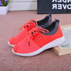 Mesh Sport Lace Up Casual Breathable Flat Trainers
