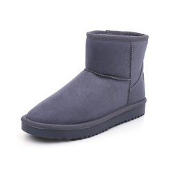 Suede Leather Snow Boots