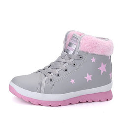 Star Printing High Top Casual Shoes
