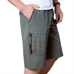 100% Cotton Zipper Fly Cargo Shorts