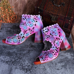 SOCOFY Floral Leather Sandals