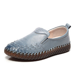 Soft Leather Stitching Flat Shoes