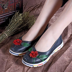 SOCOFY Retro Flat Casual Leather Shoes