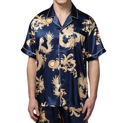 Dragon Printing Pajamas Sets