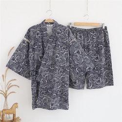 Japanese Kimono Home Sleepwear Sets