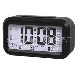 Source Factory Multi-group Alarm Voice Report Clock Student Alarm Clock Creative Blind People Hotel Hourly Clock