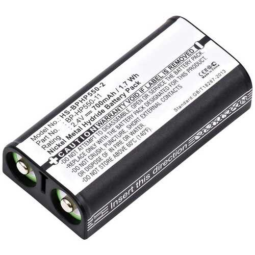 Ultralast HS-BPHP550-2 HS-BPHP550-2 Replacement Battery