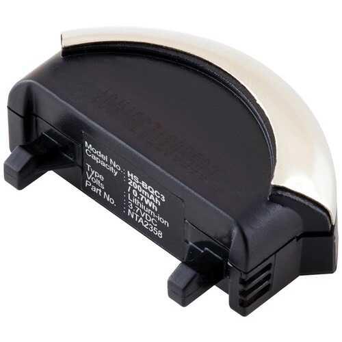 Ultralast HS-BQC3 HS-BQC3 Replacement Battery