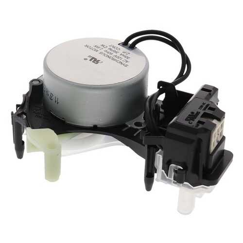 ERP W10913953 Actuator for W10913953