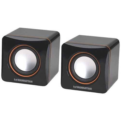 Manhattan(R) 161435 2600 Series Speaker System