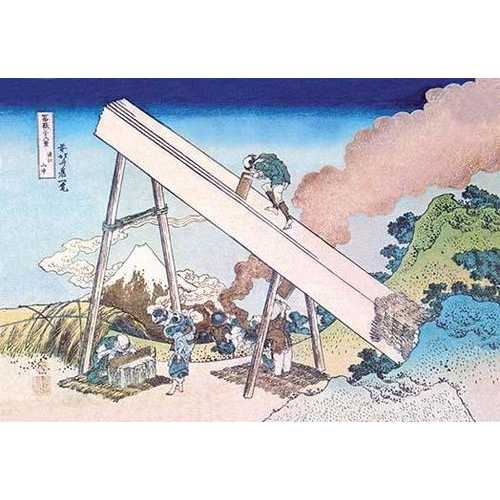 Working Within View of Mount Fuji (Paper Poster)