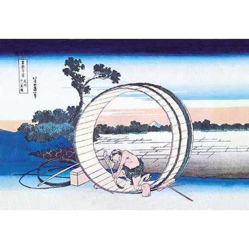 Barrel Maker (Paper Poster)