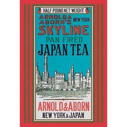 New York Skyline Tea (Fine Art Giclee)