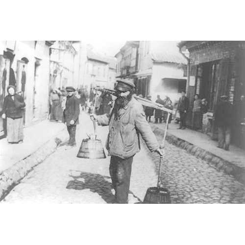Jewish Water Carrier (Framed Poster)