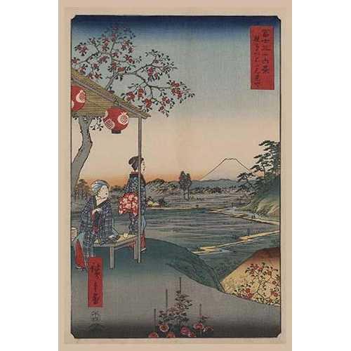 Fujimi Teahouse at Zoshigaya (Zoushigaya fujimi chaya) (Framed Poster)