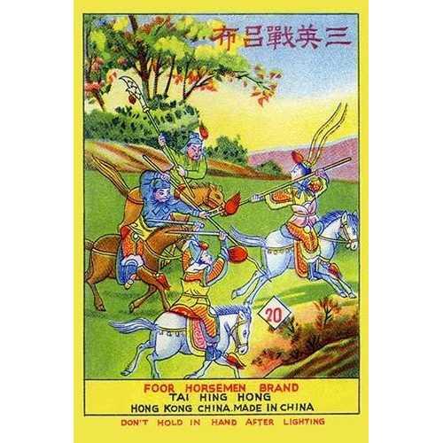 Foor Horseman Brand (Paper Poster)