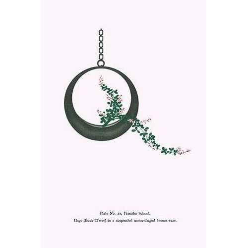 Hagi (Bush Clover) in a suspended moon-shaped Bronze vase (Paper Poster)