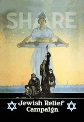Share: Jewish Relief Campaign (Paper Poster)