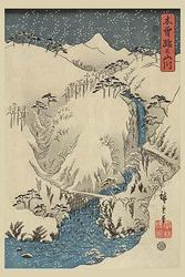 Mountains and rivers on the Kiso Road (Kisoji no sansen) #3 (Framed Poster)