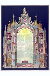 Symbols -Masonic Lord's Prayer (Paper Poster)