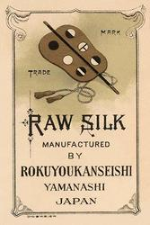 Raw Silk Manufactured by Rokuuyokanseishi, Yamanashi Japan (Canvas Art)