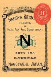 Nagoya Seishijio Filature of Hara Raw Silk Department (Paper Poster)