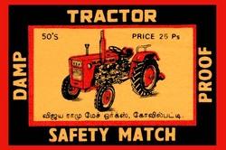 Tractor (Framed Poster)