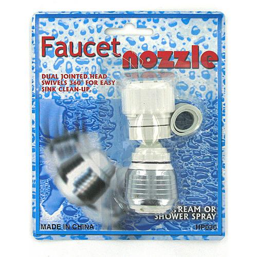 Dual Jointed Faucet Nozzle ( Case of 48 )